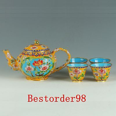 A Set Chinese Exquisite Cloisonne Handwork Carved Flower Teapot & Cups CC0417