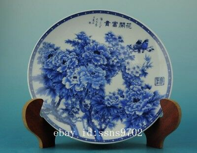 Chinese antique hand-made famille rose porcelain Hand painted flower plate b02