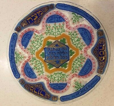 Hand-painted Glass Passover Seder Plate