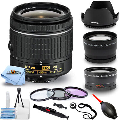 Nikon AF-P DX NIKKOR 18-55mm f/3.5-5.6G VR Lens Filter Bundle - New in White Box