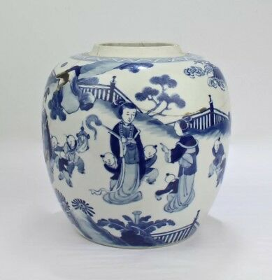 Antique Chinese Blue And White Porcelain Vase With Mark
