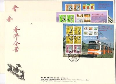 "Hong Kong.1999, ""new Definitive Landmark - 10C - $50"" 16 Stamps On Large Gpo Fdc"
