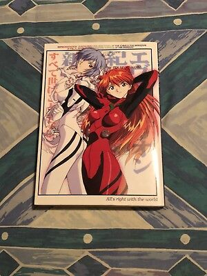 EVANGELION: ALL'S RIGHT WITH THE WORLD - Gainax Anthology Manga/Doujinshi