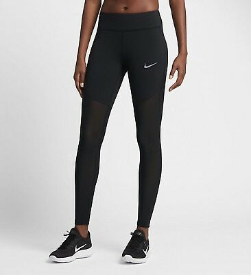 73e37f80e958f5 Nike Power Epic Lux Cool Running Tights Black Small 905678-010 gym training  S,
