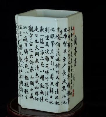 Chinese Old Hand-made Porcelain Hand Painted Lanting Xu Brush Pot B02