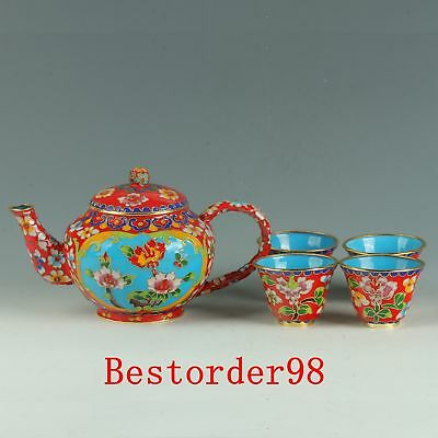 A Set Chinese Exquisite Cloisonne Handwork Carved Flower Teapot & Cups CC0418