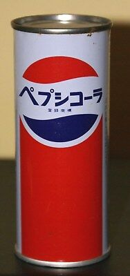 Very rare Pepsi  can from JAPAN  - 250 ml