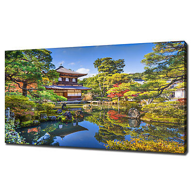 Japanese Garden Kyoto Canvas Print Picture Wall Art Free Fast Delivery