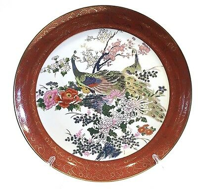 "Satsuma 10-1/2"" Peacock Plate Red & Gold Border Made In Japan"