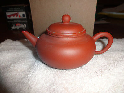 Yixing Clay Teapot With Lid - FREE SHIPPING VIA USPS Priority Mail
