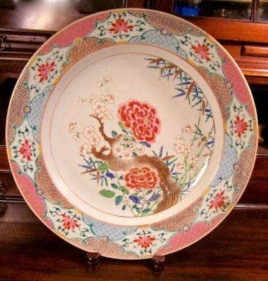 Chinese Export Famiille Rose 18Th Century Charger