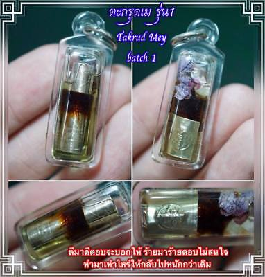 Takrud Mey 1st Batch LP O Thai Amulet Luck Rich Wealth Charm Love Magic Talisman