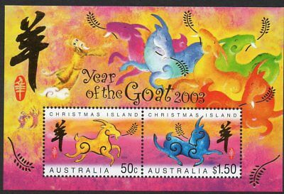CHRISTMAS Is, 2003 YEAR OF THE GOAT MINISHEET MNH