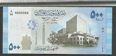 Syria, 500 pound 2013, low serial number (0000088) UNC