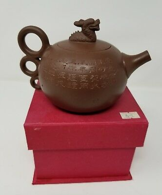 """Chinese Brown Clay Teapot by Heart Tea  with  Dragon Lid - 5"""" - CIB"""