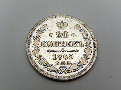 20 Kopeks 1869, Russian Empire Coin, Aleksandr Ii