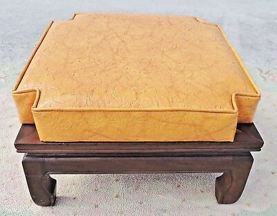 """Antique/Vintage 16"""" Solid Mahogany Upholstered Foot Stool Ottoman #5244"""