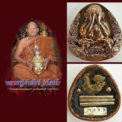 Phra Pidta Chicken LP Kamsang Wat Thai Buddha Amulet Talisman Luck Rich Wealth