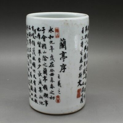 +Chinese antique hand-carved porcelain poetry character brush pot  c02