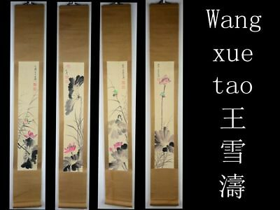 aa009 Chinese Antique Painting Scroll Hand Drawing Extreme Rare 4 Sets