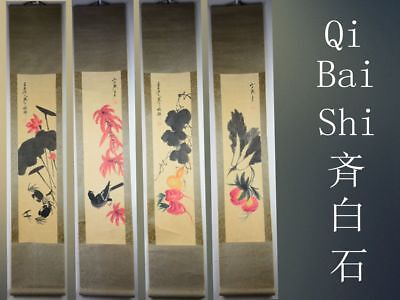 aa008 Chinese Antique Painting Scroll Hand Drawing Extreme Rare 4 Sets