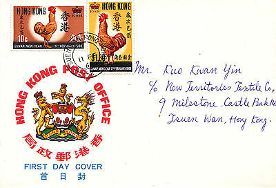 "Hong Kong, 1969, ""year Of Cock"" Stamp Set On Addressed Official Fdc Fresh"