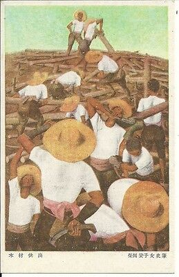 Postcard, Japanese Home Front, Gathering Timber