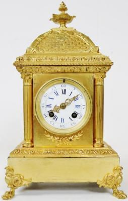 Rare Antique C1880 French Mantel Clock Ornate Cubed Ormolu 8 day Gong Striking