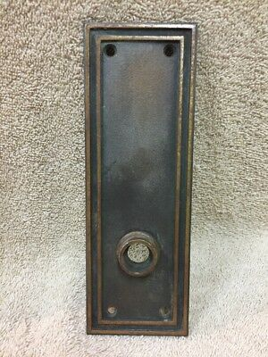 Antique Brass/Bronze Classic Doorknob Back Plate - No Keyhole