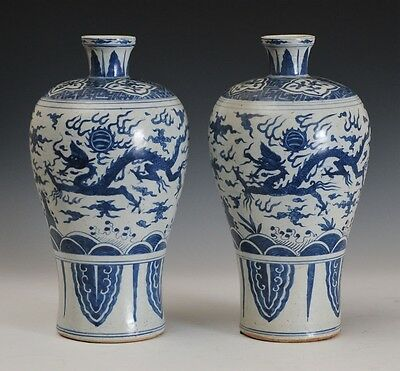 A Pair Rare and Important Chinese Ming Dynasty Wan Li Mei Ping Vases.