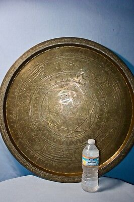 """Vintage Brass Tray/Table Hand Crafted ~Star ~ CALLIGRAPHY~ Middle Eastern~ 23.5"""""""