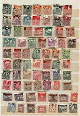 Stamps old China selection (70)
