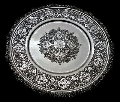 Large Finest Antique Eastern Persian Islamic Solid Silver Hallmarked Tray 480g