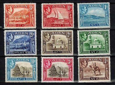 Aden Mint Lot of Aden Stamps Ranging From 1/2c to 14c - Some Prior to 1953