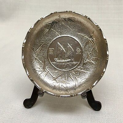 Vintage CHINESE Wai Kee SILVER COIN Solid Silver Trinket Dish