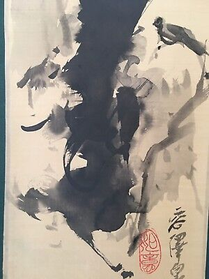 Japanese Hanging Scroll, Dramatic Semi-Abstract Landscape
