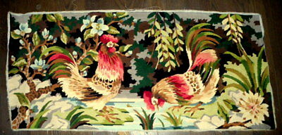 Vintage Completed French Tapestry Needlepoint