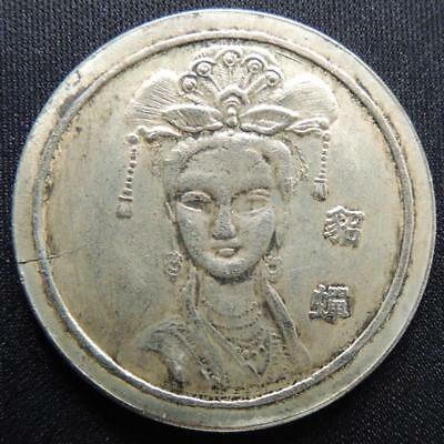 """Chinese Antique Coins Collection Diao Chan of """"Four Major Beauties of Ancient"""""""