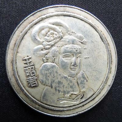 """Chinese Antique Coin Collection Wang Zhaojun of """"Four Major Beauties of Ancient"""""""