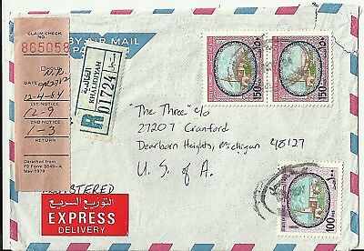 Kuwait Stamps:1984 Registered Express Delivery Cover Khalhdiyah to  Michigan USA