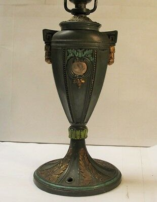 Vintage Cast Iron Table Lamp Base Antique Art Nouveau style estate find