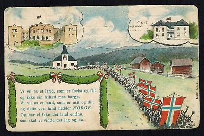 Collectible Vintage 1905 Kristiania, Norway Postage Due 5 Cents, 'T' Postcard