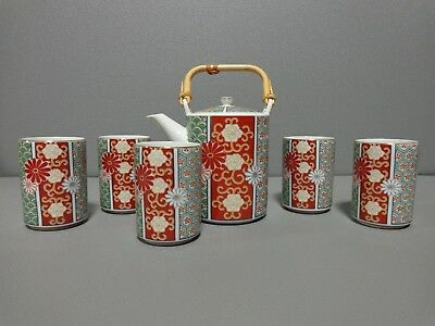Tea Pot And 5 Cups Set Home Dining Decor Gold Trimmed Made In Japan