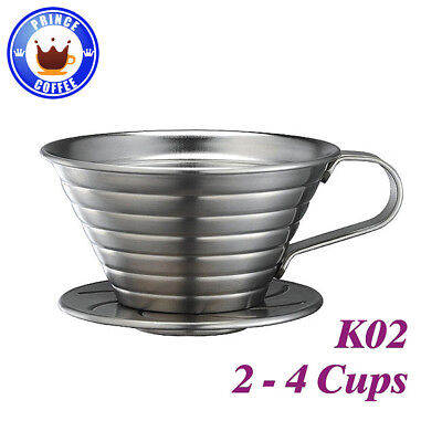 Tiamo Stainless Steel Pour Over Coffee Dripper 1-4 Cups Wave Style