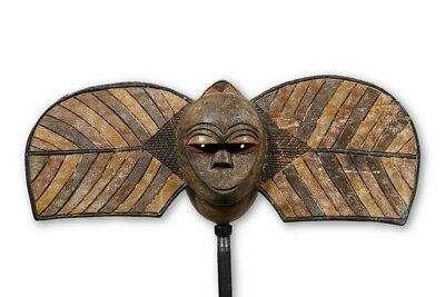 """Baule African Butterfly Mask 8.5"""" - Ivory Coast"""
