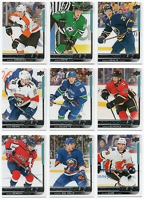 2018-19 Upper Deck Series 1 Young Guns Rookie RC SP Complete Set Break Pick Any