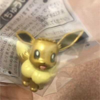 Nintendo Switch Pokemon Let's Go Eevee Privilege Moncolle EX Metallic ver Figure