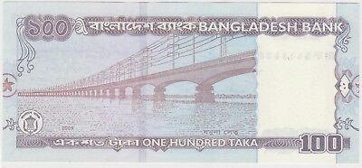 (N18-2) 2002 Bangladesh 100 TAKA bank note (B)