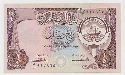 (N18-65) 1968 Kuwait 1/4 Dinar bank note (BY)