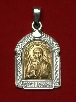 Russian Orthodox Patron Icon Medal Pendant St. Archangel Michael